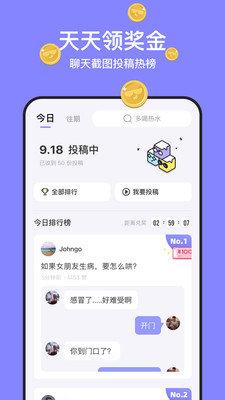 不方app下载-不方app最新版下载