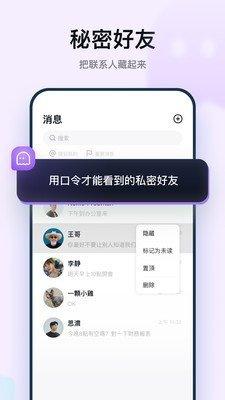 默往最新版下载安装-默往最新版app下载