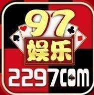 2297娱乐最新版