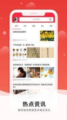 抖米快讯app下载-抖米快讯下载