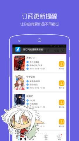 秉烛小说app下载-秉烛小说下载