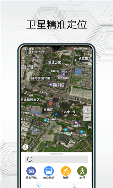 北斗卫星互动地图