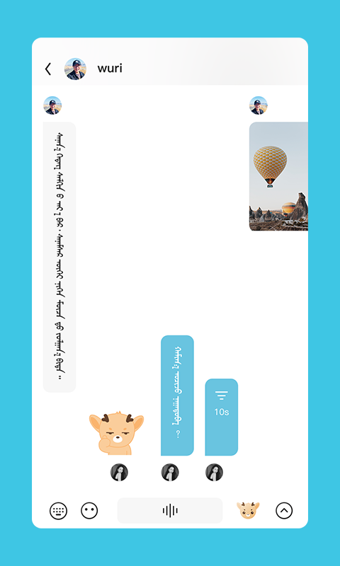 Chomog最新app下载-Chomog官方app下载