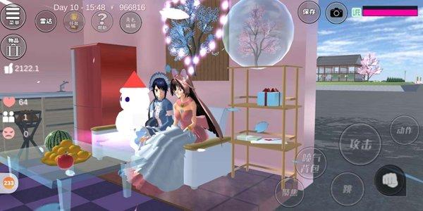 樱花校园模拟器最新版下载2021中文版