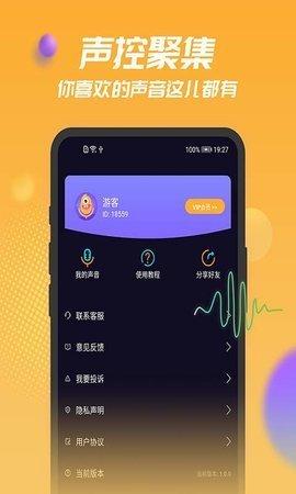 声优模拟器下载-声优模拟器app下载