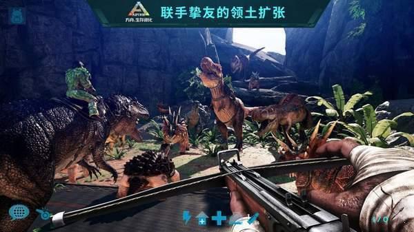 方舟生存进化下载中文版免费