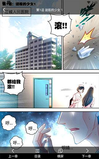 kuku漫画免费版下载-kuku漫画手机版下载