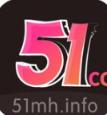 51漫画免费版