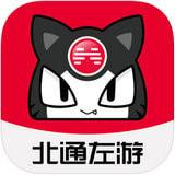 左游游戏厅app