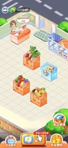 我的水果店app下载安装-我的水果店最新下载