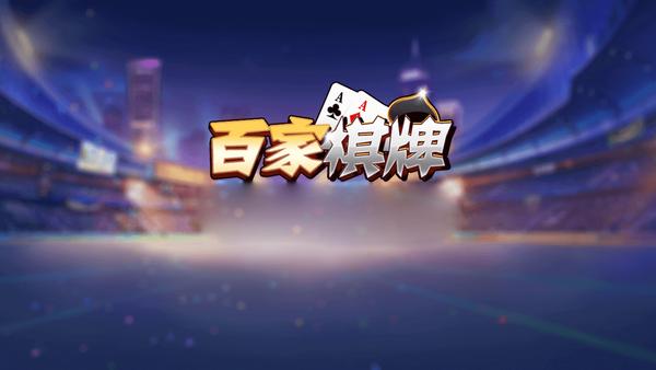 百家棋牌bj230官网下载-百家棋牌bj230娱乐下载