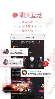 声恋下载-声恋app下载