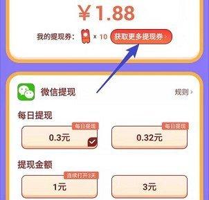 开心答题最新app下载-开心答题app下载安装
