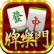 牌乐门app
