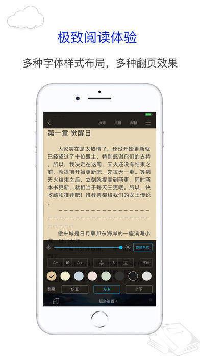 趣阁官方正版下载-笔趣阁手机正版下载