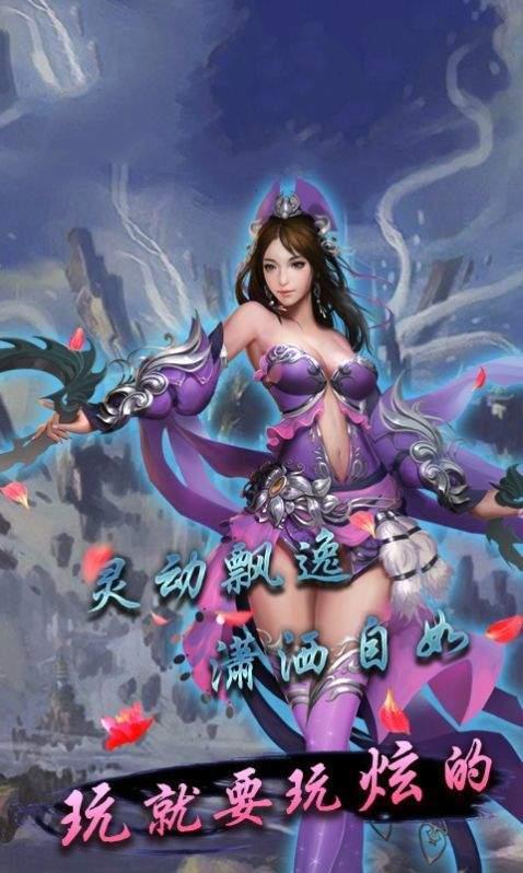烽火玉如全cg手游下载-烽火玉如全cg最新版下载