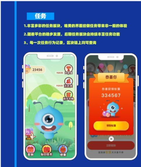 蚁推任务赚钱app下载-蚁推最新app下载安装