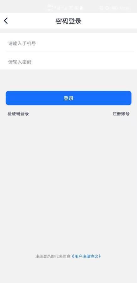 暑假兼职最新app下载-暑假兼职安全app下载安装