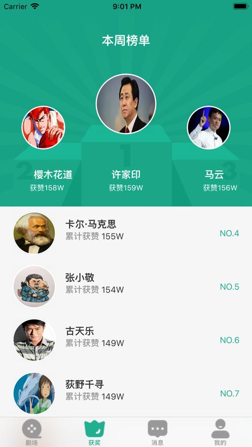 芭乐官网app下载