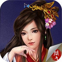 三国志东吴传破解版