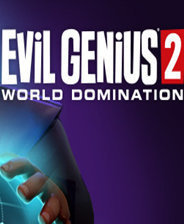 邪恶天才2世界统治