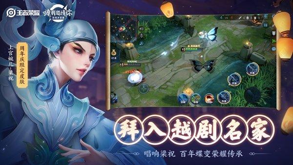 王者无限火力10.0(觉醒之战)下载-王者荣耀无限火力模式(自定义修改)下载