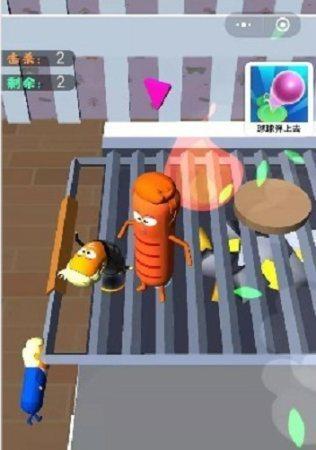 狂扁香肠人游戏下载-狂扁香肠人游戏安卓版下载