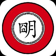 文明时代2中华上下五千年mod破解版