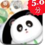 合成大熊猫红包版