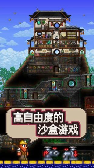泰拉瑞亚元素觉醒wiki中文下载-泰拉瑞亚元素觉醒1.4mod攻略汉化版下载