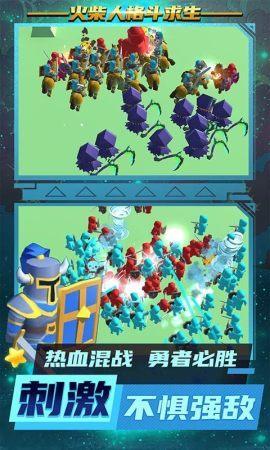 火柴人格斗求生游戏下载-火柴人格斗求生最新版下载