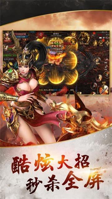 热血玛法手游官网版下载-(紫玩游戏)热血玛法官网版v1.2下载
