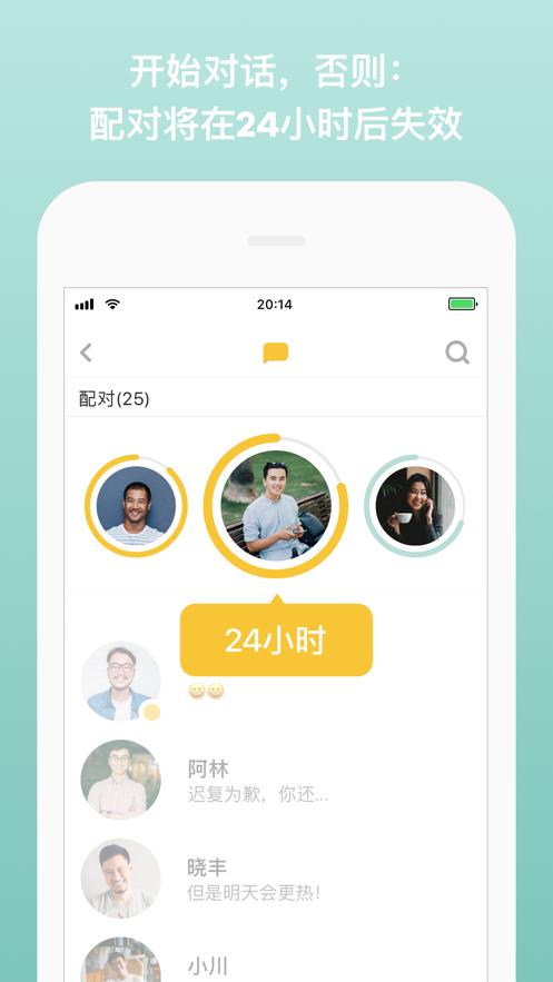 bumble官方安卓app下载-bumble社交软件官方下载