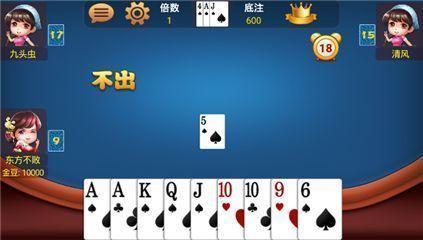 金彩电玩棋牌