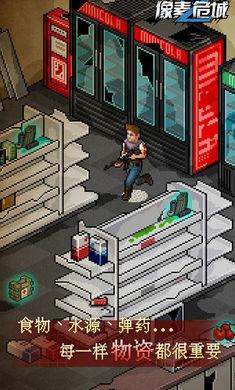 像素危城破解版无限内购2021下载-像素危城内购破解版免登录无限钻石2021下载