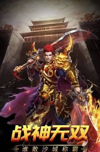星王连击:战下载-星王连击:战游戏官方版(兑换码)下载
