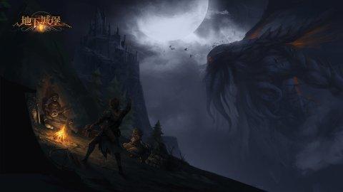 地下城堡黑暗觉醒