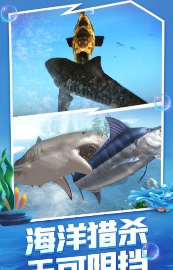 海底大猎杀2021年破解版下载-海底大猎杀生存破解版内置修改器下载