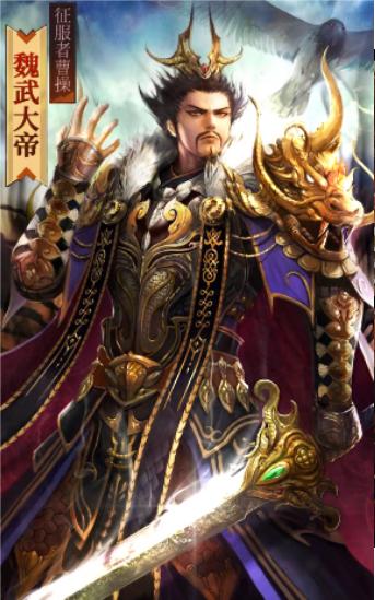 字战三国游戏下载(附攻略)-字战三国手机版下载
