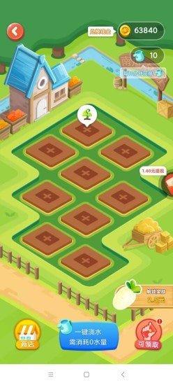 香菇快玩app下载-香菇快玩软件下载