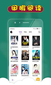 都市小说app下载-都市小说app手机版下载