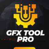 gfx工具箱和平精英120帧官方