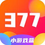 377小游戏盒app