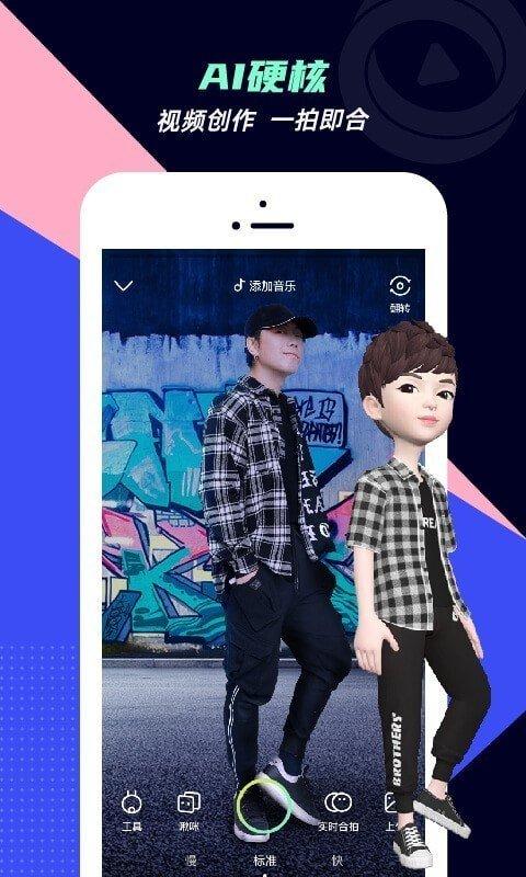 咪咕圈圈下载-咪咕圈圈app下载
