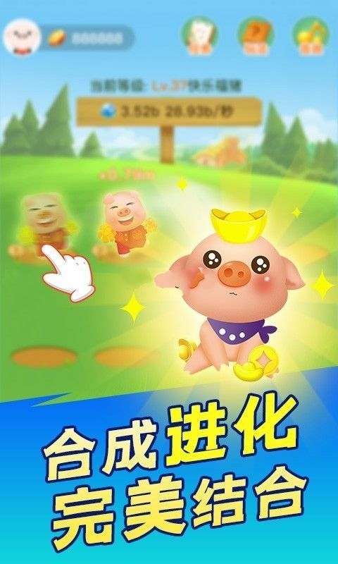 来玩养猪场红包版下载-来玩养猪场红包版最新版下载