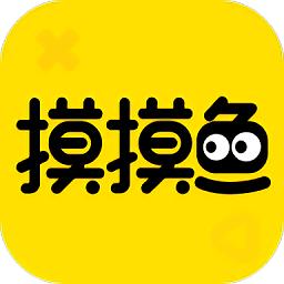 摸摸鱼游戏盒子iOS