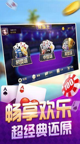 凌龙棋牌官方版下载-凌龙棋牌手机版下载