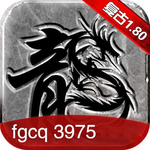 fgcq39复古传奇渠道版