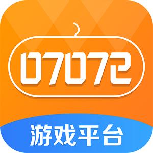 07072手游盒子苹果版