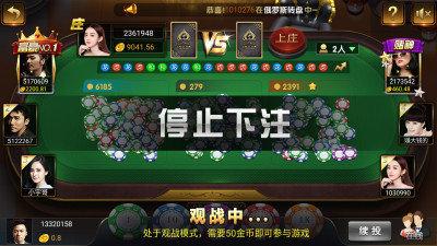 天下棋牌52166游戏九五至尊-天下棋牌52166官网手机版下载
